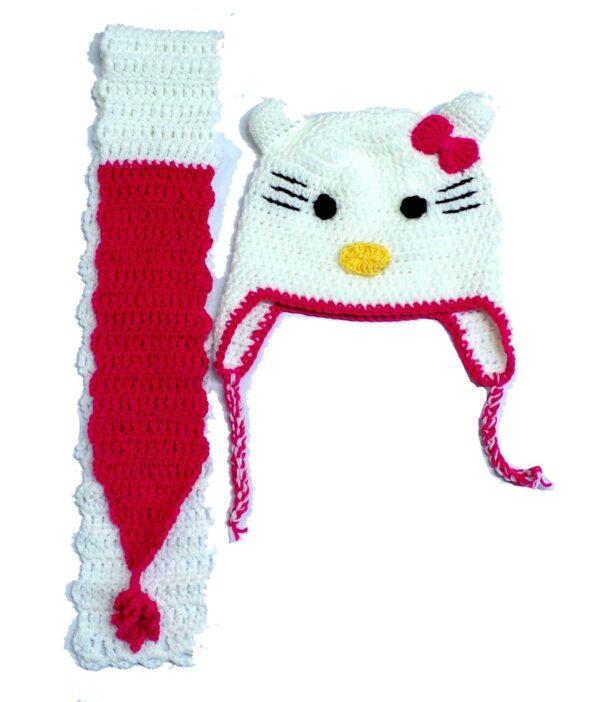 Σετ Hello Kitty 1